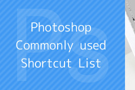 Photoshop shortcut list