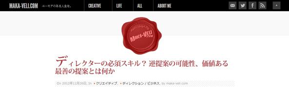 maka-veli.com