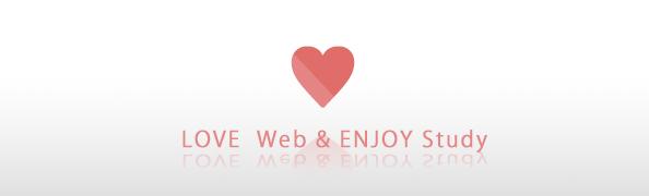 LOVE Web & ENJOY Study