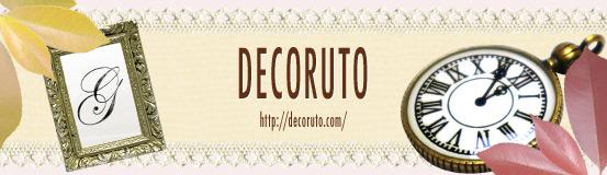 DECORUTO