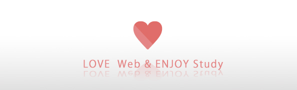 LOVE Web & ENJOY Study
