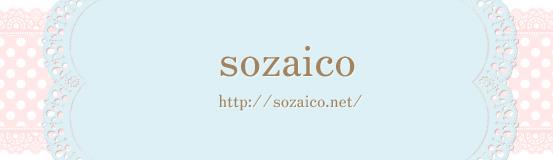 sozaico